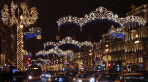 New year decorations, Nevsky prospect