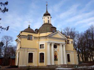 Church of St. Peter & Paul