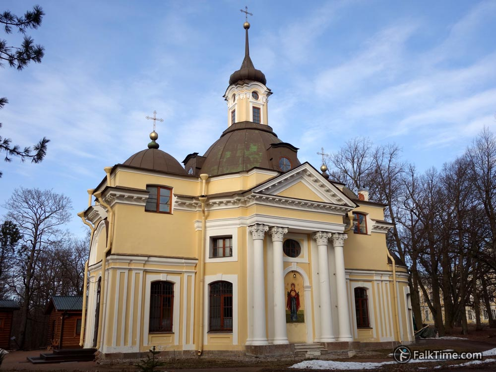 Church of St. Peter & Paul