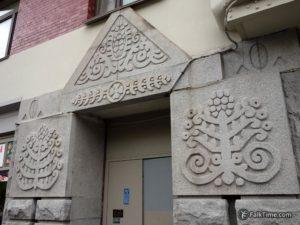 Entrance to revenue house of Zakharov family